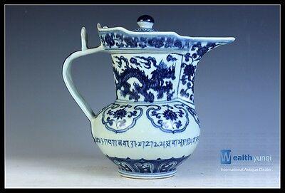 Orient Beautiful Chinese Blue & White Porcelain Dragon Wine Pot