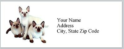 Personalized Address Labels Cute Siamese Cats Buy 3 Get 1 Free Bx 175