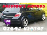 BREAKING FOR SPARES ONLY Vauxhall Astra 1.9 cdti sri 150