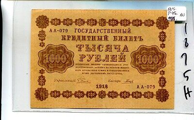 RUSSIA 1918 1000 RUBLES CURRENCY NOTE AU  1875H