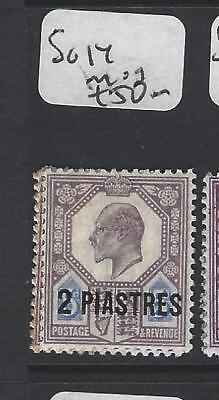 BRITISH LEVANT (P1206B) KE  2 PI/5D  SG 14   MOG