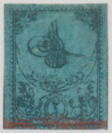 tokfila turkey levant china stamps