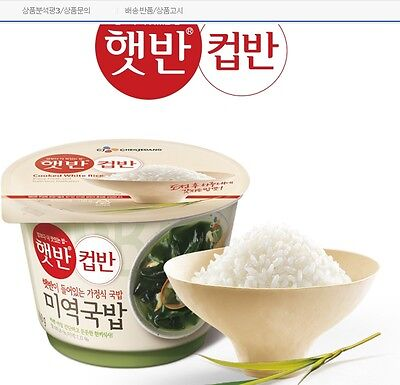 Cj Instant rice cup bap ,2pack,2 flavor,camping food +Free Shipping