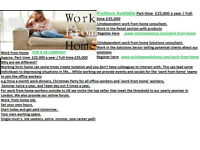 wWork from Home UK £27,000