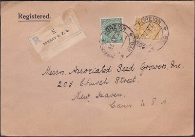India   1938   Bombay Registered Cover To New Haven  Conn  Ct    Very Fine Nice