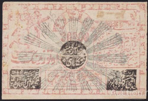 RUSSIA 3/30000 rubles KHOREZM, 1922, RARE!