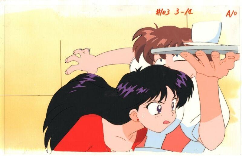 Anime Cel Sailor Moon #1255