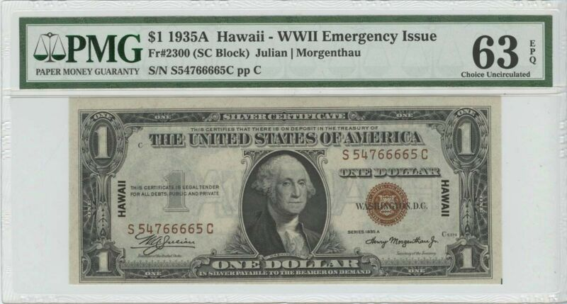 1935 A $1 Hawaii WWII FR#2300 PMG Choice Unc 63 EPQ