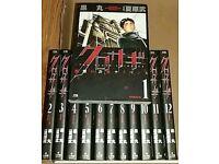 Black Swindler Manga Japanese language