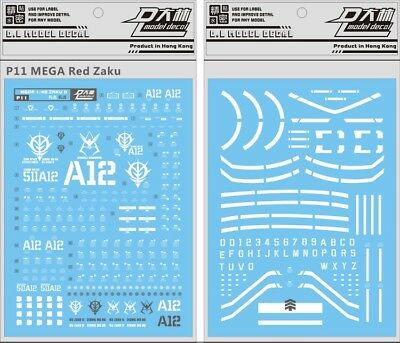 Mega Water Slide - US Seller Gundam water slide decal D.L Dalin Mega Size Red Zaku 1/48 Zeon Gunpla