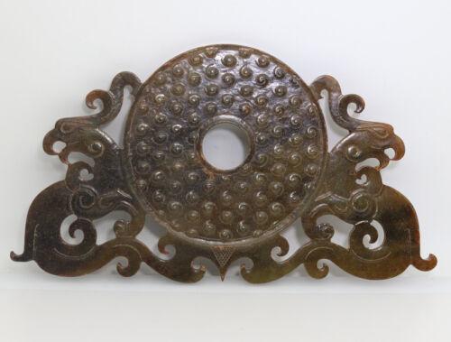 Collectible hand carved HeTian jade brown grains Bi with coil phoenix D556