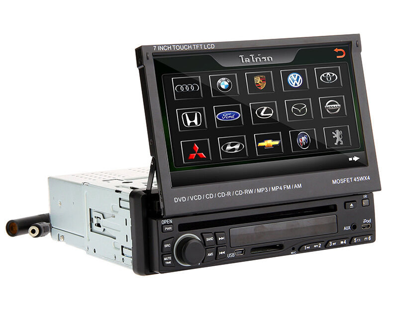 How to Clean a Car DVD Player
