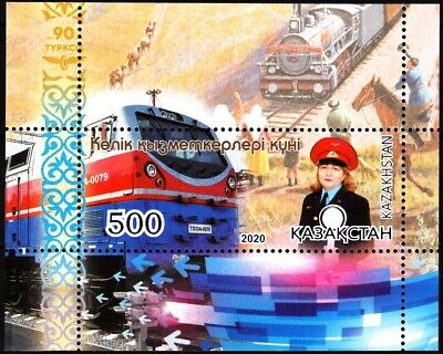 KAZAKHSTAN 2020-25 Transport Workers' Day. Railways. Trains Locomotive, MNH