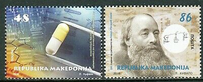 272 - MACEDONIA 2018- Science and Discovery -James Joule - Streptomycin- MNH Set