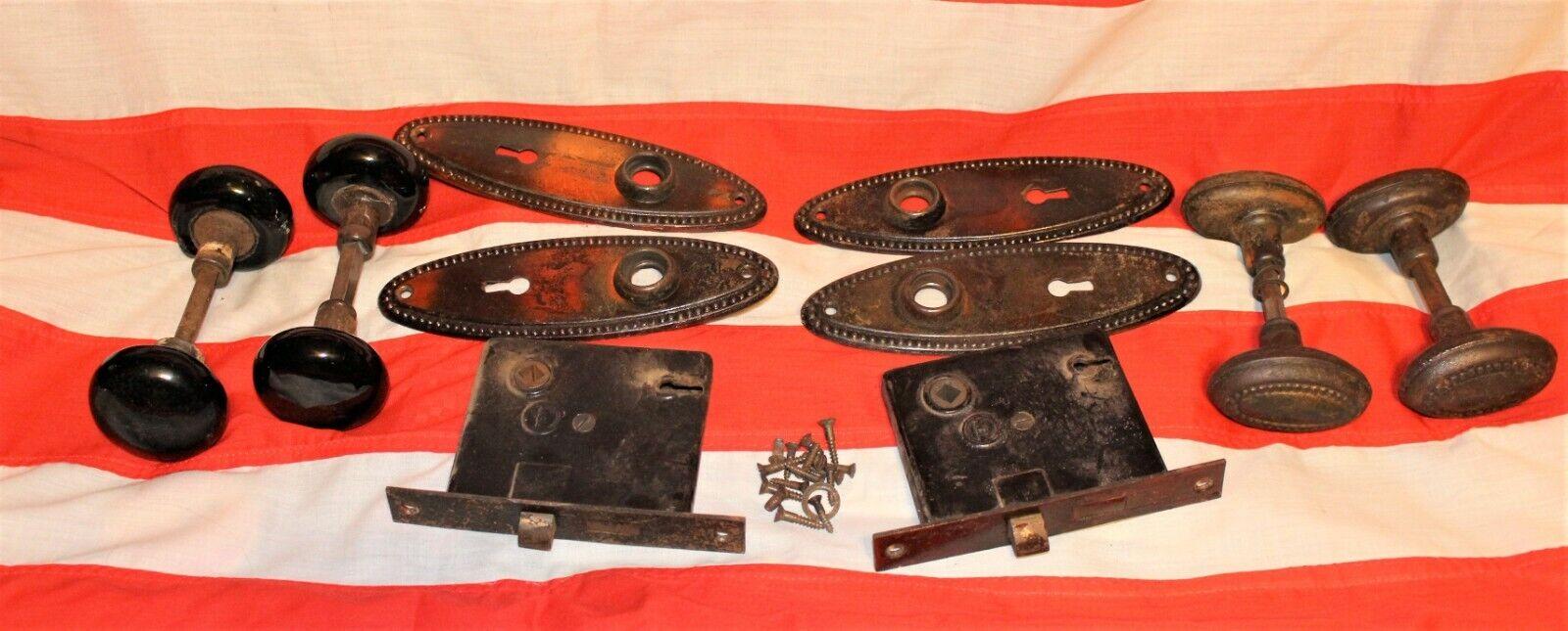 Vintage Door Hardware Mortise Locks - Door Knobs Plates NO KEYS  - $20.00