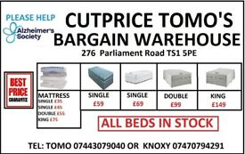 single beds £49 this weeks offor