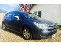 CITROEN C4 SPECIAL EDITION 11 MONTH MOT FSH 5DR CRUISE CONTROL PETROL GREY CP MP3 player FULL SPARE