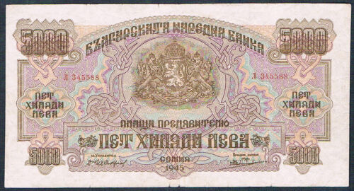 Bulgaria 5000 leva 1945, Pick 73, highly collectable