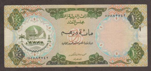 UAE United Arab Emirates - 100 Dirham - Pick # 5 - First Issue 1973 - RARE