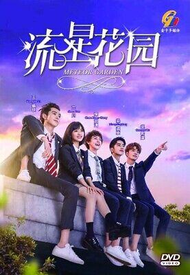 METEOR GARDEN - COMPLETE CHINESE TV SERIES DVD BOX SET (1-50 EPS)...