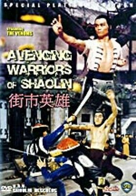 Avenging Warriors of Shaolin- Hong Kong RARE Kung Fu Martial Arts Action movie