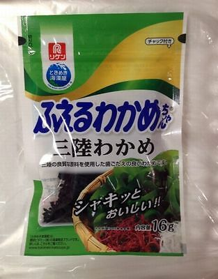 Riken Fueru Wakame Dried Seaweed 16g for miso soup from Japan