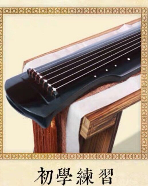 Chinese Guqin 7 Zither Instrument - student level professional grade