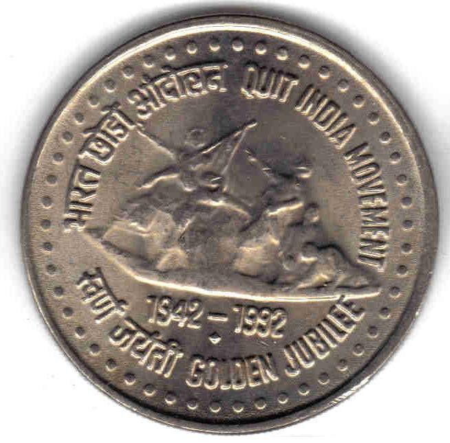 INDIA: 100 PIECES UNC 1992 QUIT MOVEMENT 50 YEAR COMMEMORATIVE 1 RUPEE, KM #93
