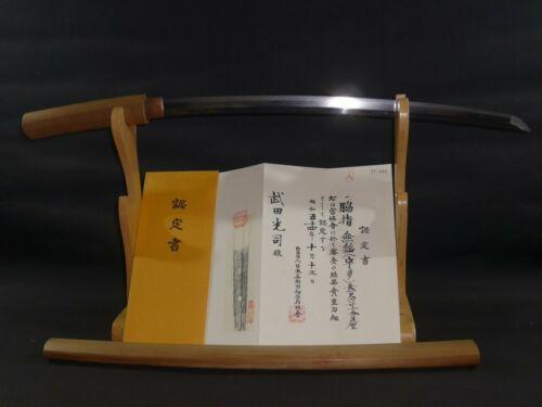 """WAKIZASHI (sword) w/NBTHK judgement paper : UDA : EDO : 28 × 19.3 """" 610g"""