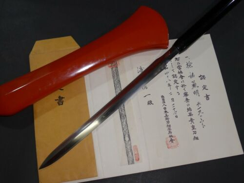 """LONG YARI (spear) w/Judgement paper : KANEAKI : MUROMACHI : 37.4 × 14.2 """" 1.05kg"""