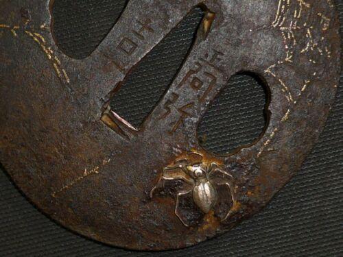 """SPIDER TSUBA of KATANA (sword) : SHOAMI YOSHIKAZU : EDO : 2.8 × 2.6 × 0.1 """" 100g"""