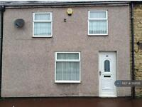2 bedroom house in Caroline St, Hetton Le Hole, DH5 (2 bed)