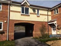 1 bedroom flat in Belper, Derby, DE56 (1 bed)