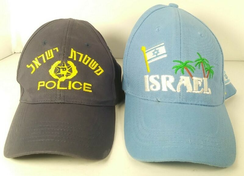 Israel Police and Flag Palm Tree 🌴 Hat