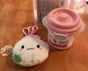 Hello Kitty Rice Cooker Japanese Import New Bonus Plush Childs P