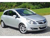 CORSA SXI - OUR CARS COST LESS - ♦️️FINANCE ARRANGED ♦️️PX WELCOME ♦️️CARDS ACCEPTED