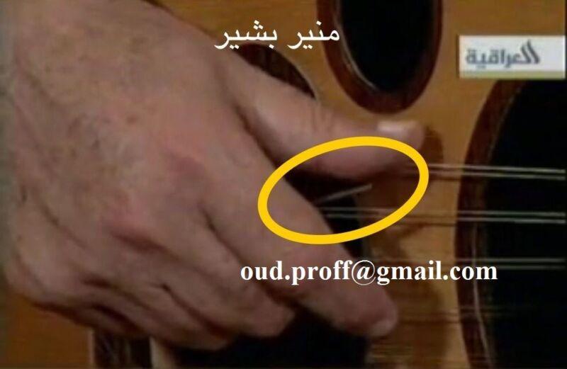 5 Professional Oud Pick Oud Plectrum Aoud pickRisha PYRAMID GRAYmade in German.