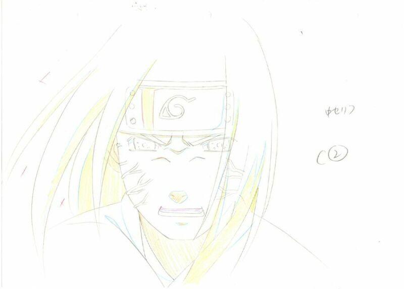 Anime Genga not Cel Naruto #255