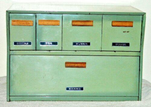 VINTAGE KRESTLINE SPECO KITCHEN CENTER BREAD BOX 4 CANISTER COMBO UNIT GREEN
