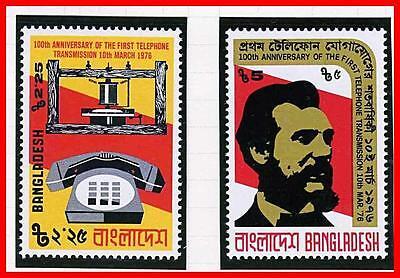 BANGLADESH 1976 BELL'S TELEPHONE ANNIV. MNH COMMUNICATIONS