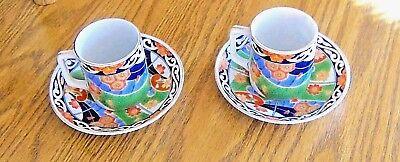 Andrea by Sadek Set of 2 Small Tea Cups and Saucers / Imari /