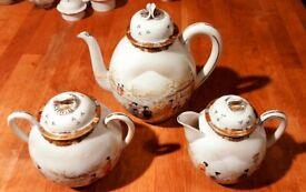Beautiful vintage Oriental 3pc Set