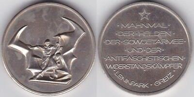 Hettstedt-Medaille Greiz Leninpark Mahnmal der Helden der Sowjetarmee und der An