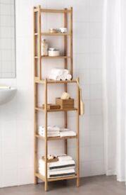 IKEA RÅGRUND - Bamboo Shelving Unit - Bathroom Shelving Unit - RRP£45