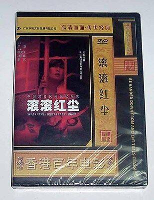 "Maggie Cheung ""Red Dust"" Brigitte Lin RARE HK 1991 Drama OOP DVD"