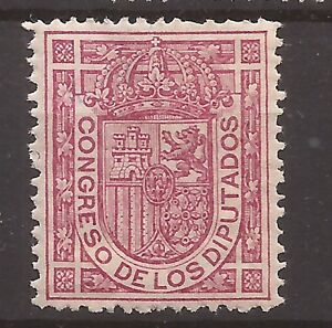 1896-98-Escudo-Espana-Edifil-230-MH-VC-10-50