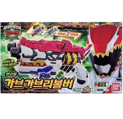 Power Rangers Kyoryuger Dino Force Brave Gabu Gaburevolver Action Figure_nga for sale  Shipping to Canada