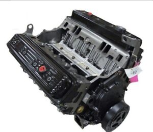 NEW 300 HP 350 Vortec Roller Cam Engine Assembly