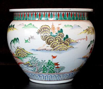 Vintage CHINESE Porcelain China HAND-PAINTED ENAMEL JARDINIERE / SIGNED & MARKED
