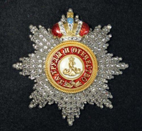 Award Star of the Order of St.Alexander Nevsky + Swarovski crystal with crown
